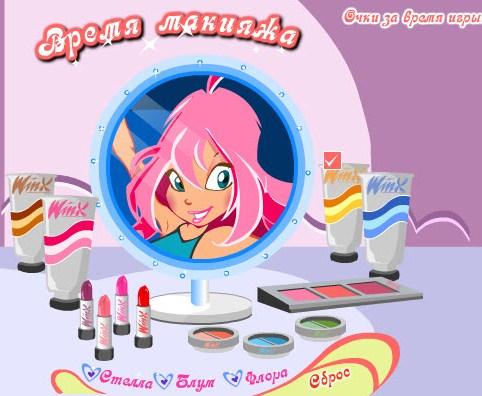 Винкс игра для девочек макияж